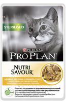 Pro Plan Sterilised (Паучи для стерилизованных кошек кусочки гриль в соусе, с курицей)