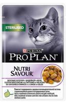 Pro Plan Sterilised (Паучи для стерилизованных кошек кусочки в желе, с индейкой)