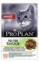 Pro Plan ADULT (Паучи для взрослых кошек кусочки в желе, с ягненком)