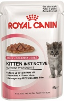 Royal Canin Kitten Instinctive (Мясные кусочки в желе для котят)