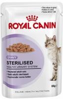Royal Canin Sterilised (Мясные кусочки в соусе для стерилизованных кошек)