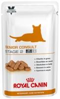 Royal Canin Senior Consult Stage 2 WET (Паучи для кошек старше 7 лет, имеющих видимые признаки старения)