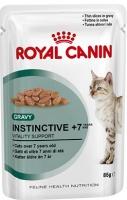 Royal Canin Instinctive +7 (Мясные кусочки в соусе для кошек старше 7 лет)