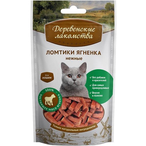 Деревенские лакомства Ломтики ягненка нежные для кошек