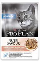 Pro Plan Housecat (Паучи для домашних кошек кусочки гриль в соусе, с лососем)