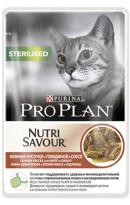 Pro Plan Sterilised (Паучи для стерилизованных кошек кусочки гриль в соусе, с говядиной)
