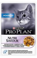 Pro Plan Housecat (Паучи для домашних кошек кусочки в желе, с индейкой)