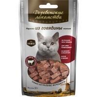 Деревенские лакомства Нарезка из говядины нежная для кошек
