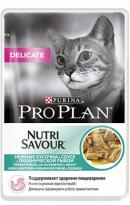 Pro Plan Delicate (Паучи для кошек с чувствительным пищеварением кусочки гриль в соусе, с рыбой)