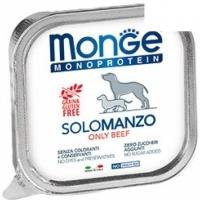 Monge dog monoprotein solo консервы для собак паштет из говядины