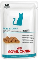 Royal Canin Skin & Coat Formula (Паучи для кастрированных котов и кошек с повышенной чувствительностью кожи)
