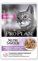 Pro Plan Delicate (Паучи для кошек с чувствительным пищеварением кусочки гриль в соусе, с индейкой)