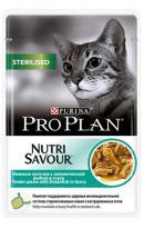 Pro Plan Sterilised (Паучи для стерилизованных кошек кусочки в желе, с океанической рыбой)