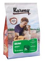 Karmy Adult Mini Veal (Карми Мини Эдалт для взрослых собак мелких пород старше 1 года, с телятиной)
