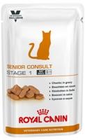Royal Canin Senior Consult Stage 1 WET (Паучи для кошек старше 7 лет, не имеющих признаков старения)