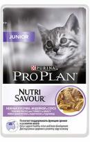 Pro Plan Junior (Паучи для котят кусочки гриль в соусе, с индейкой)
