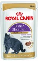 Royal Canin British Shorthair Adult (Мясные кусочки в соусе для британских короткошерстных кошек)