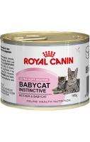 Royal Canin Babycat Instinctive (Мусс для котят с рождения до 4 месяцев)