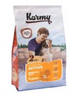 Karmy Active Medium&Maxi (Карми Актив Медиум и Мкси для собак, подверженных повышенным физическим нагрузкам, с индейкой)